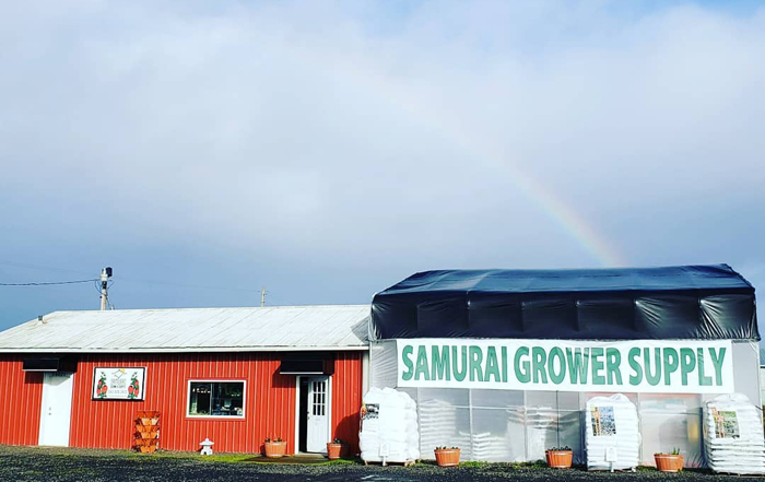 Samurai Grower Supply